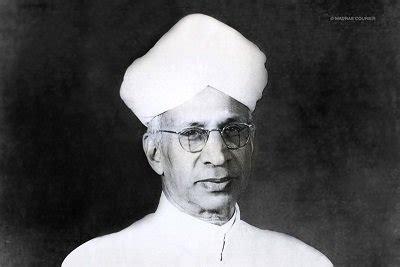 Essay dr sarvepalli radhakrishnan